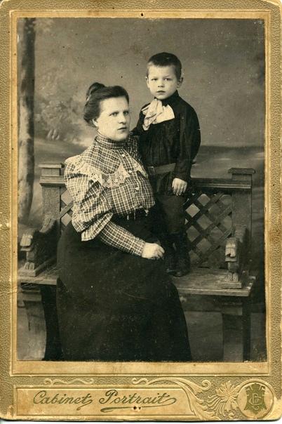 Борис Маслов с мамой Еленой Александровной