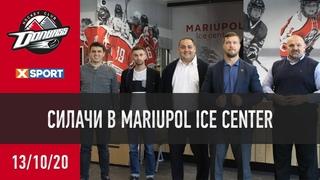 Мировые силачи посетили Mariupol Ice Center | XSPORT