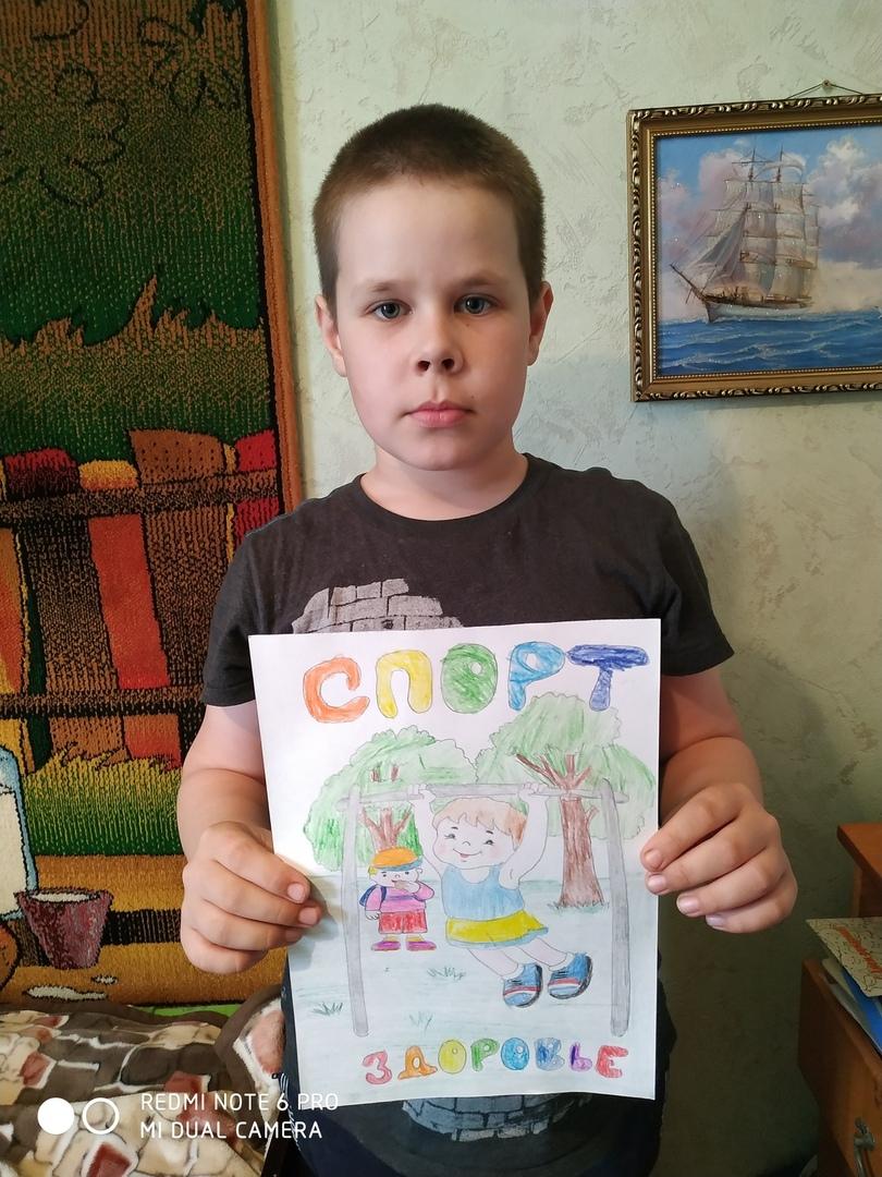 В Детско-юношеском центре Петровска подвели итоги районного творческого конкурса «Быть здоровым – это модно»