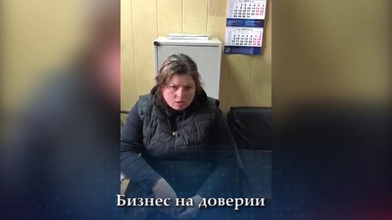 Анонс программы Самарская полиция Закон и порядок Эфир от 21 02 02г