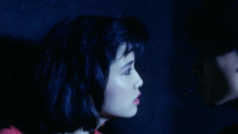 Пока не высохнут слезы Wang Jiao ka men 1988 Режиссер Вонг Кар Вай