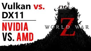 Тест World War Z:  AMD RX Vega 64 vs NVIDIA RTX 2070 (Vulkan и DX11)