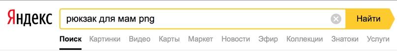 Источник трафика Яндекс Директ и РСЯ: как зарабатывать на контекстной рекламе, изображение №8