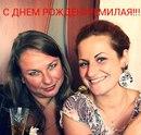 Фотоальбом Настёнки Соколовой