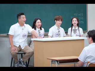 Знающие братья /Ask Us Anything /Knowing Brother ep 244 (рус.саб)