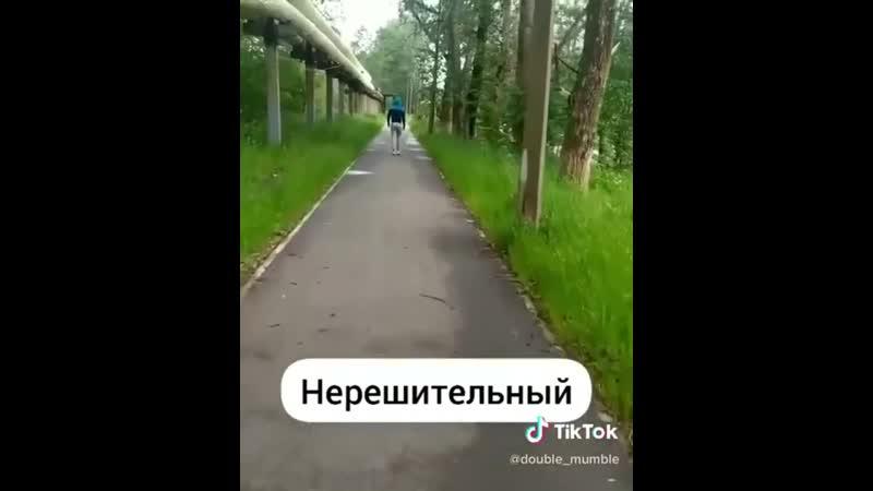 Велосипедисты а у вас было такое хоть раз