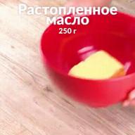 id_26390 Шоколадный кекс с начинкой 🍫🍌  Автор: Вкусное Дело  #gif@bon