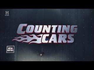 Поворот-наворот 8 сезон 8 серия. Мечта Элиса Купера / Counting Cars