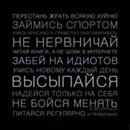 Фотоальбом Владлена Чеснка