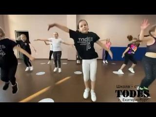 TODES - EKATERINBURG-2000 kullanıcısından video