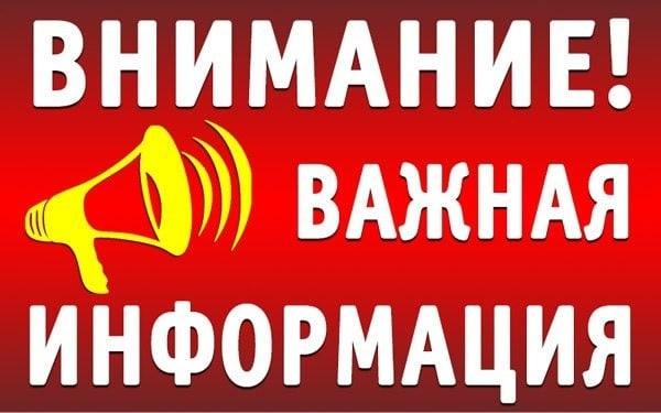 Обзор событий в мире килы (18.02.21 — 24.02.21), изображение №8