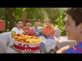 #ZhuYilong Реклама KFC