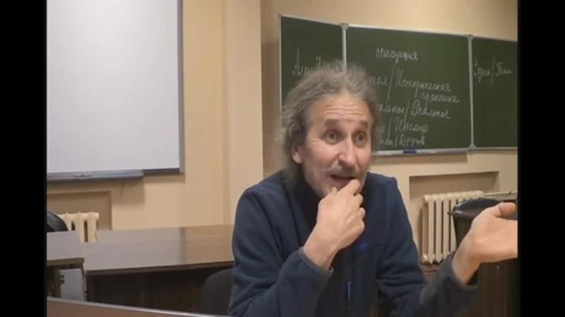 Почему много просветленных умирает от рака Сергей Кулдин
