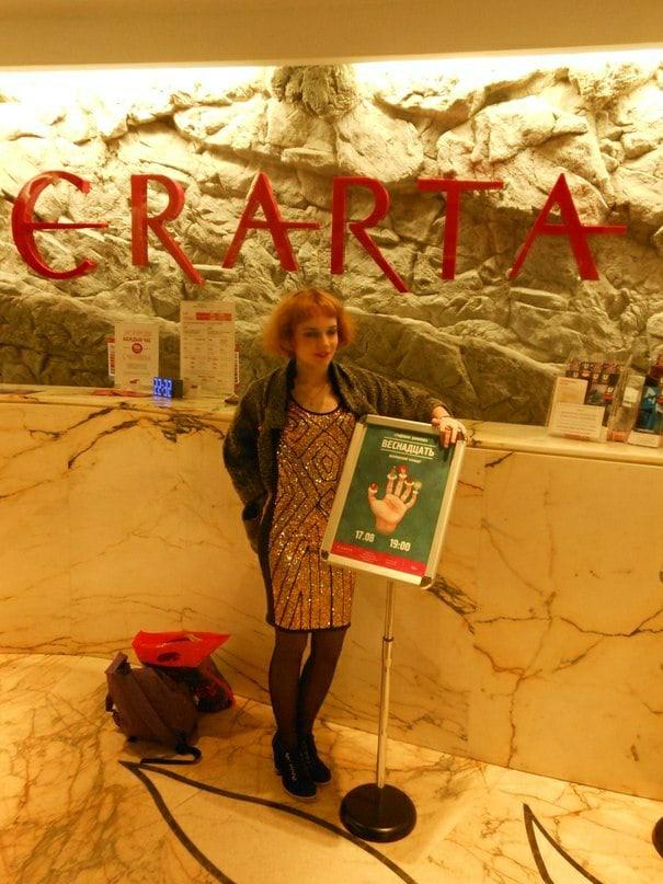фото из альбома Стефании Даниловой №7