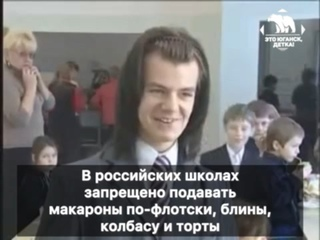 Video by Это Юганск, детка Нефтеюганск