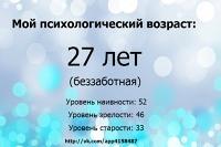 Анастасия Чернова фото №44