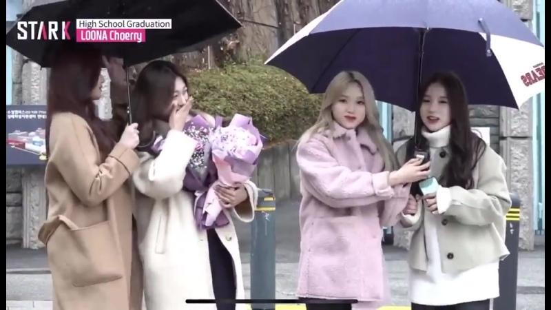 Heejin's speech