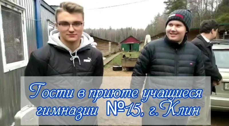 InShot_20201114_163137881.mp4