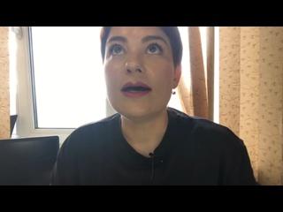 Видео от Яны Терещенко