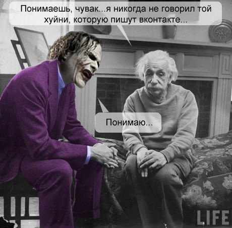 фото из альбома Александра Шелестова №5