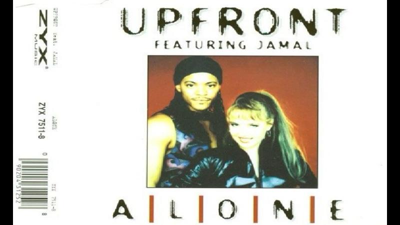 Upfront Feat Jamal Alone 1995