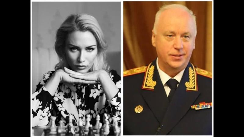Катя Гордон обратилась к Бастрыкину после таинственной смерти ребенка в Таганроге