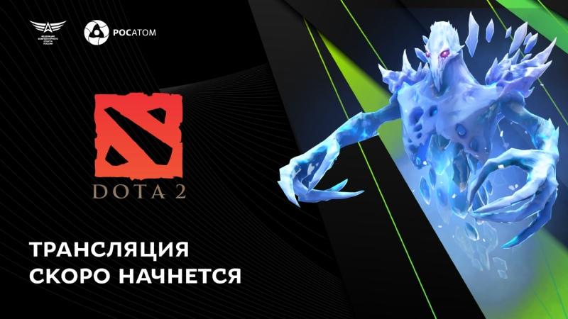 Корпоративный турнир по Dota 2 для сотрудников Росатома