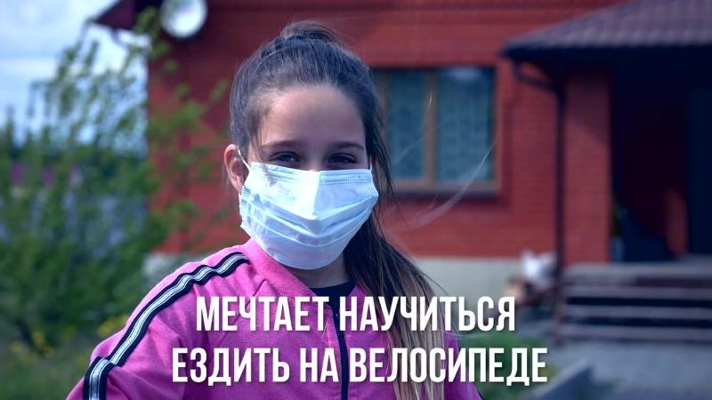 На Лебединском ГОКе сняли мотивационный ролик, призывающий носить защитные маски