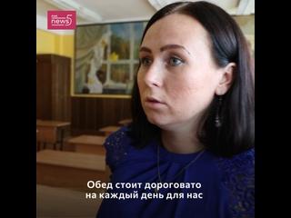 Видео от Башкирия Online