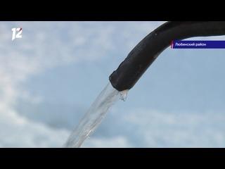 В сильные морозы в Любино люди остались без воды - застыли колонки
