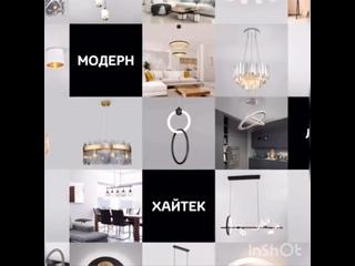Видео от Магазин ЕвроСвет г.Салават  Люстры Электрика