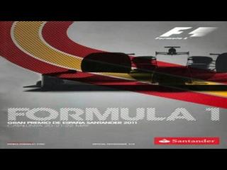 Формула 1. Сезон 2011. Этап 05. Гран-при Испании. Гонка.