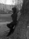 Персональный фотоальбом Алины Логай