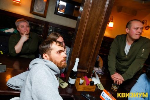 «12.01.21 (Tipsy Pub)» фото номер 117