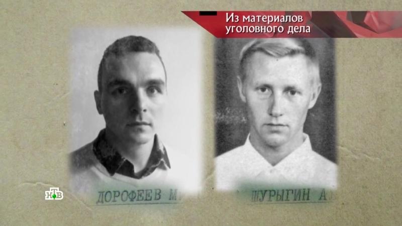 Следствие вели с Леонидом Каневским Оборотни 28 02 21
