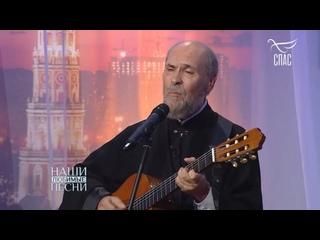 Телеканал «СПАС» kullanıcısından video