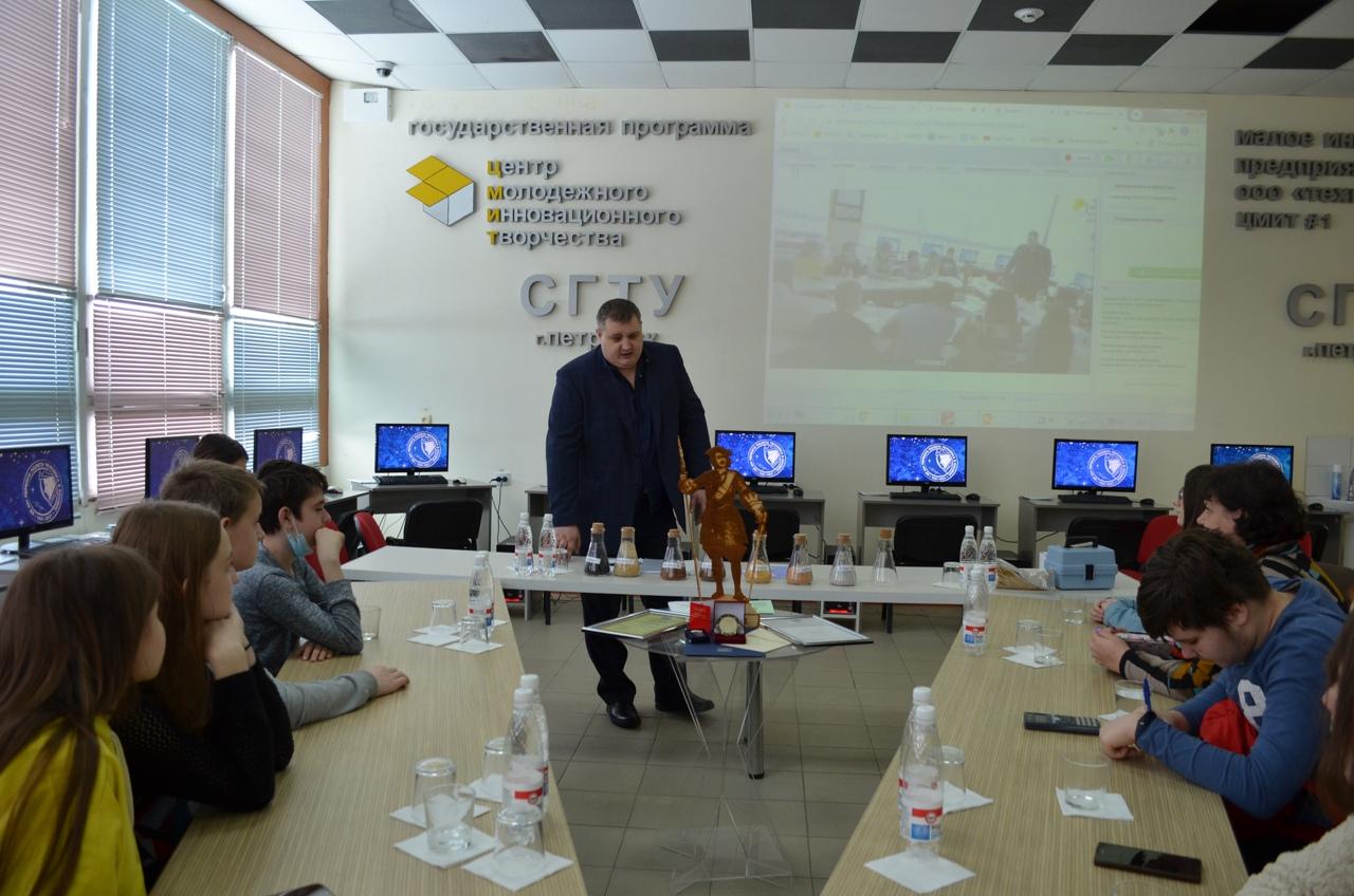 В Петровске обсудили современные методы очистки воды