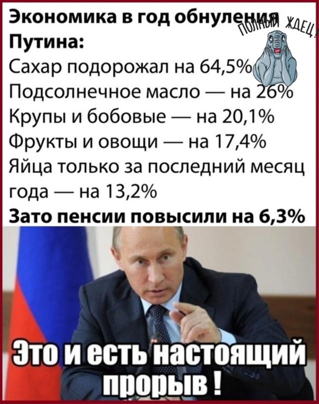 Нищета стариков- нищета и конец России!