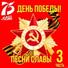 Мария заи цева feat русскии народныи хор им пятницкого
