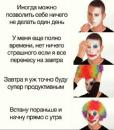 Севастьянов Максим | Самара | 1