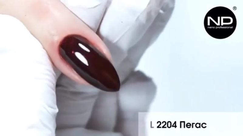 Видео от NanoProf для маникюра и дизайна Обучение маникюр