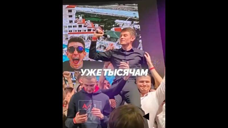 Видео от Ани Безденежных