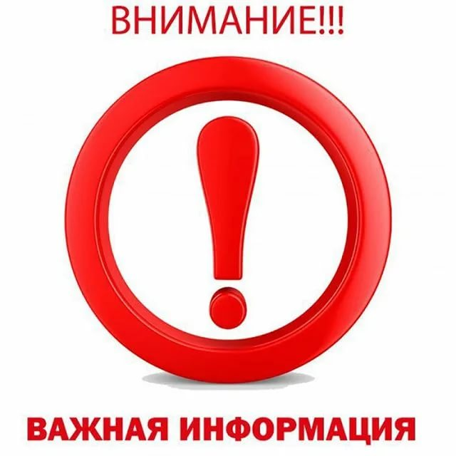 """Возможен перенос гонки """"Лыжня России"""""""