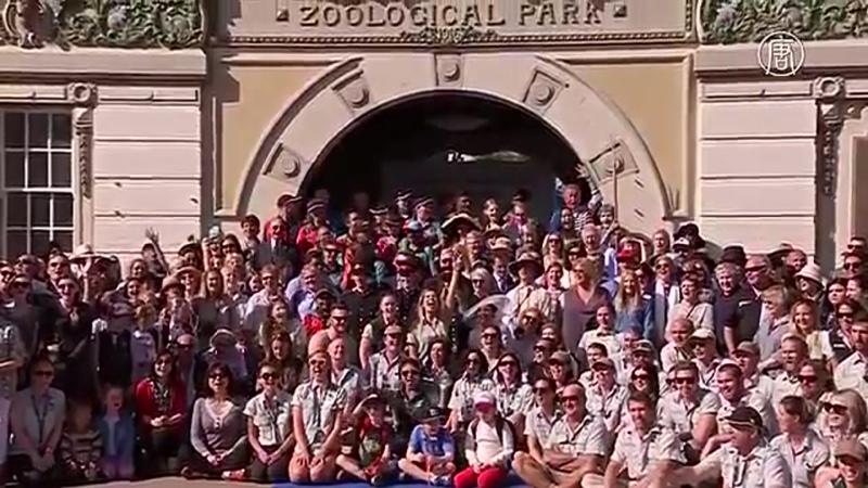Зоопарк Таронга в Сиднее отпраздновал 100 летие новости