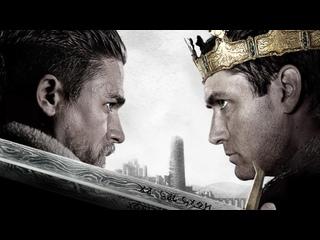 Меч короля Артура : 2017 : HD