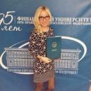 Исаркина Динара | Москва | 31