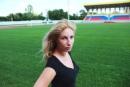 Фотоальбом Анастасии Трошиной