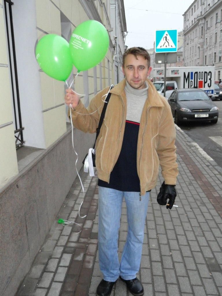 фото из альбома Владимира Розанова №9