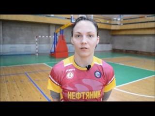 Татьяна Казакова приглашает на баскетбол