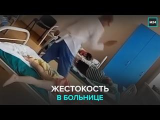 Против второй медсестры детской больницы Новосибирска возбудили дело — Москва 24
